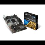 MSI H110M PRO-VH PLUS Intel H110 LGA 1151 (Socket H4) Micro ATX motherboard