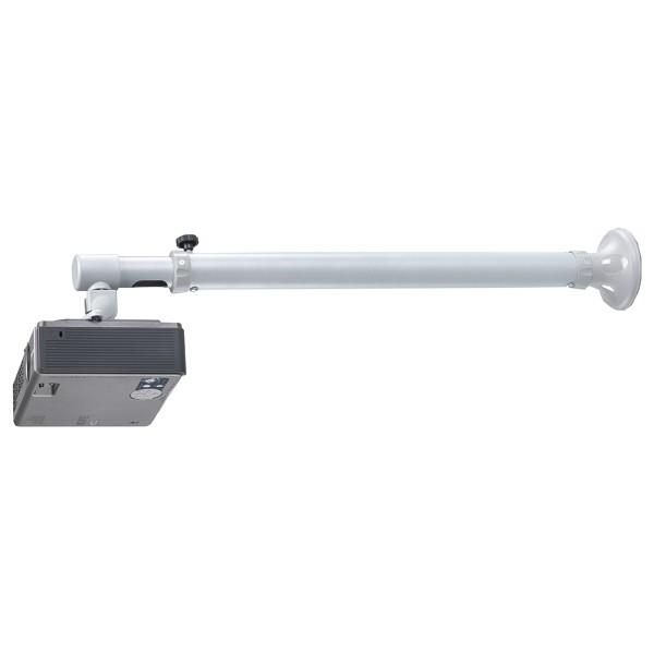 Newstar Universal Projector Wall Mount (Short Throw) - Silver