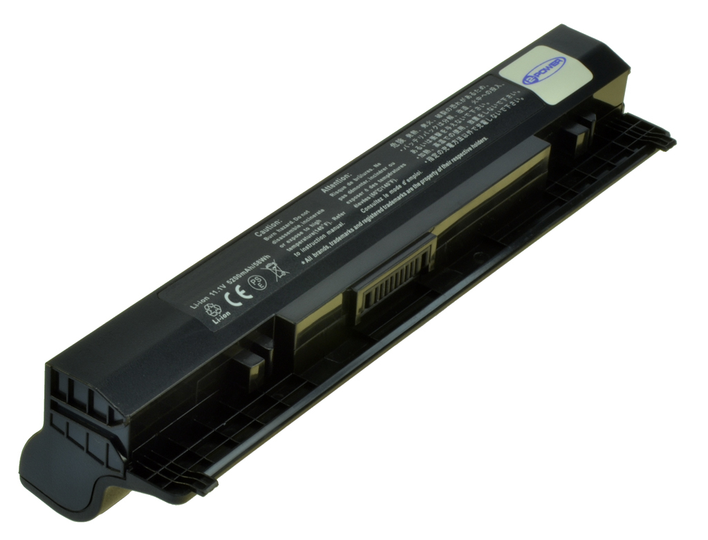 2-Power 11.1v, 6 cell, 57Wh Laptop Battery - replaces B-5134