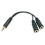 Lindy 35627 audio splitter Black