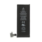 CoreParts MSPP1869 mobile phone spare part Battery Black