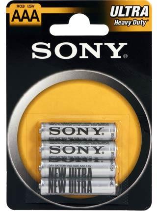 Sony R03NUB4A household battery