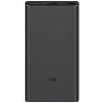 Xiaomi VXN4274GL power bank Black 10000 mAh