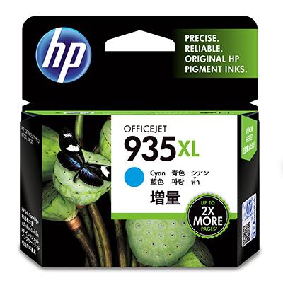 HP 935XL High Yield Cyan Original Ink Cartridge Cian 1 pieza(s)