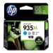 HP 935XL High Yield Cyan Original Ink Cartridge Cian 1 pieza(s)