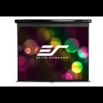 "Elite Screens M135UWV2 135"" 4:3 White projection screen"