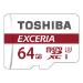 Toshiba EXCERIA M302-EA 64GB MicroSDXC UHS-I Class 10 memory card