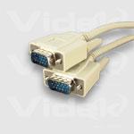 Videk HDD DB15 M / F - 2M 2m VGA (D-Sub) Grey VGA cable