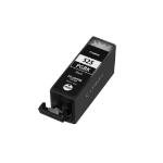 Canon 4529B001 (PGI-525 PGBK) Ink cartridge black, 311 pages, 19ml