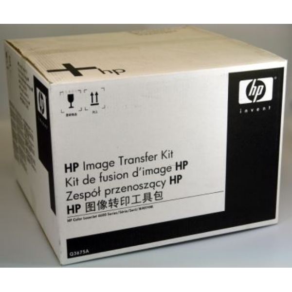 HP Q3675A Transfer-unit, 120K pages