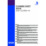 Epson C13S400045 Printer cleaning sheet printer cleaning