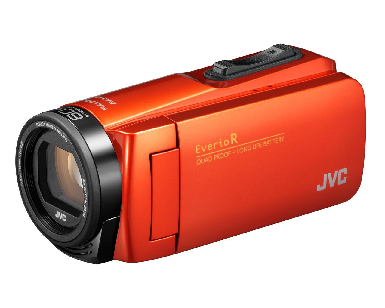 JVC GZ-R495D Handheld camcorder 2.5MP CMOS Full HD Orange