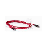 Hewlett Packard Enterprise 263474-B25 KVM cable 12 m Red