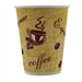 FSMISC RIPPLE RED BEAN 12OZ PAPER CUP PK500
