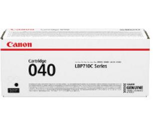 Canon 0942C002 (WT-B1) Toner waste box, 54K pages