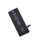 CoreParts MSPP6430+ mobile phone spare part Battery Black