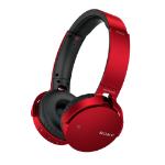 Sony MDRXB650BT Head-band Binaural Wireless Red mobile headset