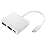 2-Power HUB0104A 0.6m USB C USB C + USB A + HDMI White video cable adapter
