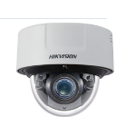 Hikvision Digital Technology DS-2CD5146G0-IZS surveillance camera IP security camera Indoor & outdoor Dome Black,White 2560 x 1440 pixels