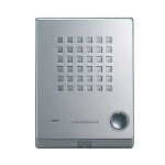 Panasonic KX-T7765X audio intercom system Grey