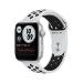 Apple Watch SE Nike 44 mm OLED Plata GPS (satélite)