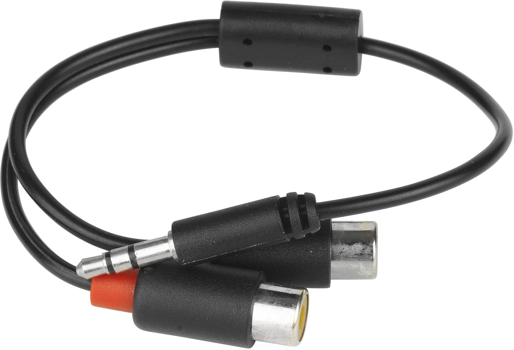 eSTUFF 0.15m 3.5mm - 2x RCA Black audio splitter