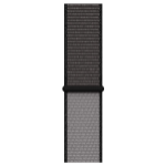Apple MX832ZM/A smartwatch accessory Band Grau Nylon