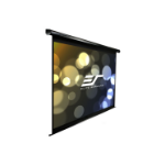 "Elite VMAX2, 100"" projection screen 2.54 m (100"") 16:9"