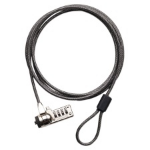Targus DEFCON CL 2.1m cable lock