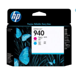 HP C4901A Thermal Inkjet print headZZZZZ], C4901AE