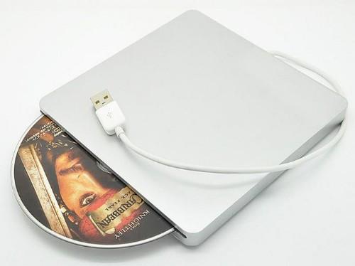 CoreParts MBXMSI-BA0008 ODD enclosure SATA Silver
