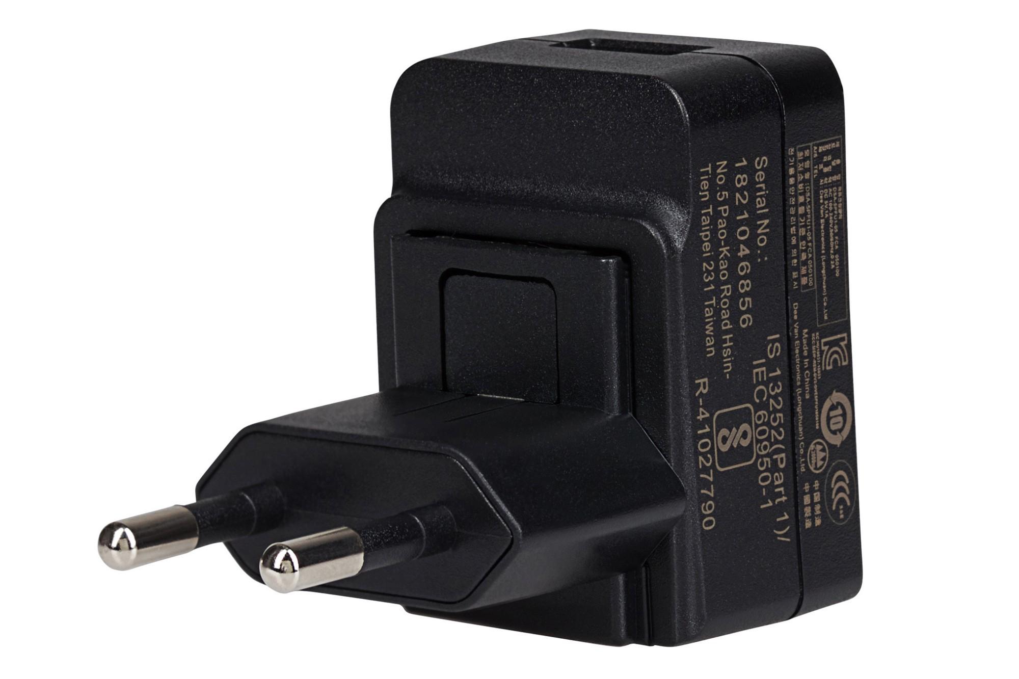 MAPLIN USB-A EU Wall Charger - Black