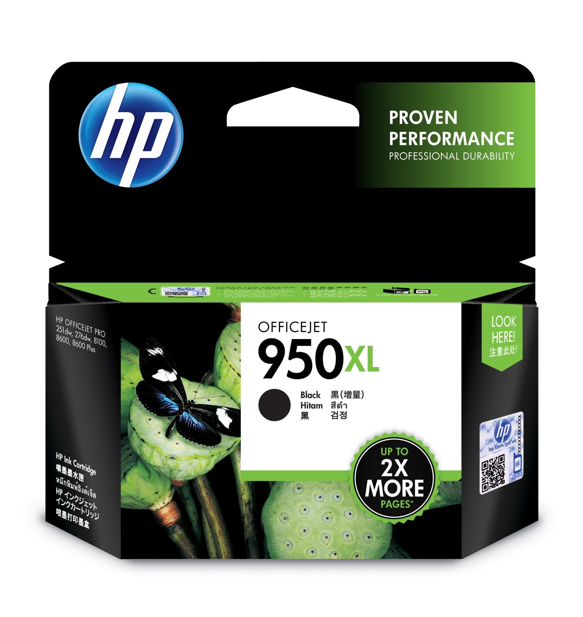 HP CN045AE (950XL) Ink cartridge black, 2.3K pages, 53ml