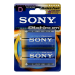 Sony Stamina Platinum Alkaline batteries - size D - Blister of 2, A