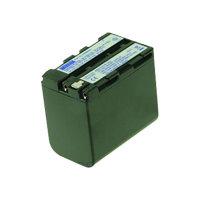 2-Power VBI9550A Lithium-Ion (Li-Ion) 4200mAh 3.6V rechargeable battery