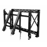"Peerless DS-VW765-LQR 65"" Black flat panel wall mount"