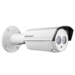 Hikvision Digital Technology DS-2CE16D5T-IT3 CCTV security camera Indoor & outdoor Bullet White