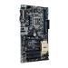 ASUS H110-PLUS LGA1151 ATX motherboard