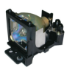 GO Lamps CM9396 lámpara de proyección 230 W UHP