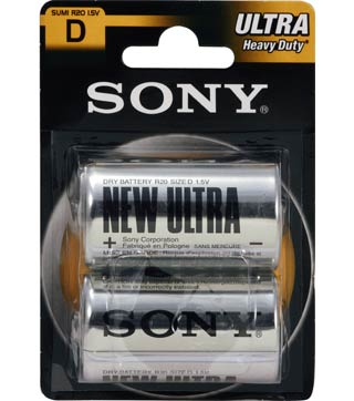 Sony SUM1NUB2A household battery