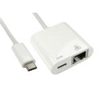 Cables Direct USB3C-ETHGIG-WPD USB 3.2 Gen 1 (3.1 Gen 1) Type-C 5000 Mbit/s White