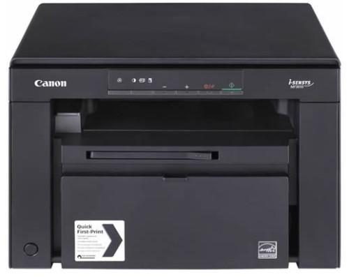 Canon i-SENSYS MF3010 1200 x 600DPI Laser A4 18ppm