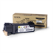 Xerox 106R01280 Toner yellow, 1.9K pages @ 5% coverage