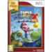 Nintendo Super Mario Galaxy 2 (Selects)