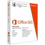 Microsoft Office 365 Personal 1 license(s) 1 year(s) German