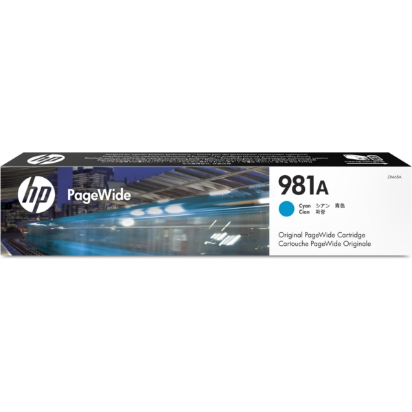 HP J3M68A (981A) Ink cartridge cyan, 6K pages