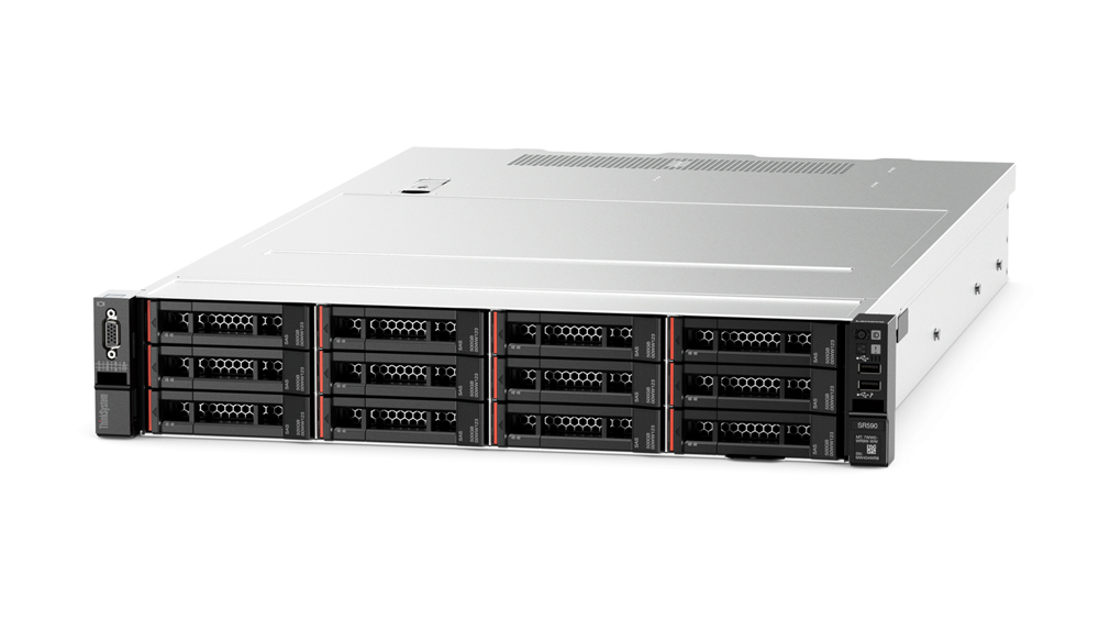 Lenovo ThinkSystem SR590 2.1GHz Rack (2U) 4110 Intel® Xeon® 750W server