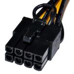 Fujitsu 8-pin internal power cable
