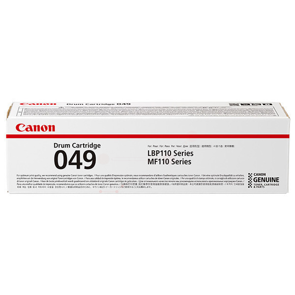 Canon 2165C001 (049) Drum kit, 12K pages