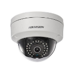 Hikvision Digital Technology DS-2CD2112F-I CCTV security camera Outdoor Dome White